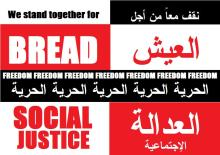'Bread, Freedom, Social Justice'
