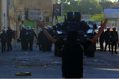 Protests in Bahrain February 2013 - image from Bahrain Center for Human Rights