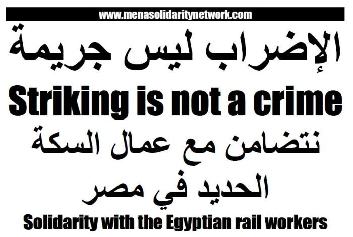 egypt_railworkers_solidarity