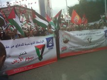 WSF closing demonstration 30 April - in solidarity with Palestine