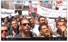tunisian_teachers_strike_240413