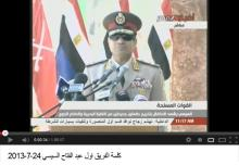 sisi_tv_speech
