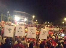 Bardo sit-in 6 August 2013 via jabha shaabiyya on FB