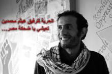Haitham Mohamedain via revsoc.me