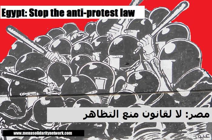 street_is_ours_protest