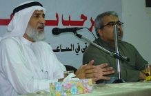 Abdulwahab&Singace