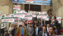 Doctors, dentists and pharmacists rally before strike action on 26 February