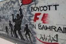 Picture via Bahrain Centre for Human Rights
