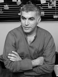 Bahrain_Irish_Delegation_meet_with_Nabeel_Rajab_(cropped)byConorMcCabeCCBYSA