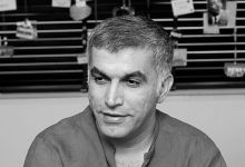 Bahrain_Irish_Delegation_meet_with_Nabeel_Rajab_(cropped)byConorMcCabeCCBYSA2