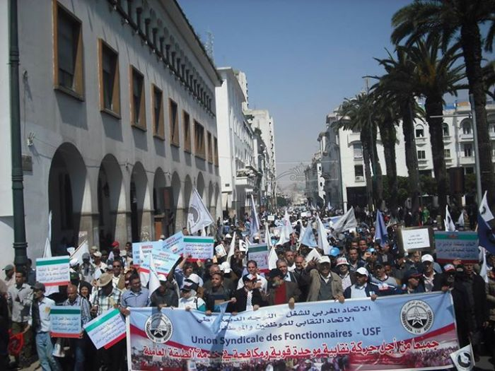 civil_servants_protest_rabat_020415_1