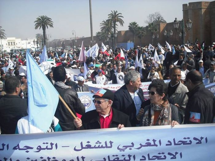 civil_servants_protest_rabat_020415_2