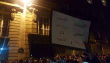 protest over the killing of Mousine Fikri via al-Mounadila newspaper